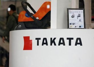 Air bag maker Takata to file bankruptcy this month: sources