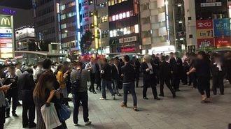 ポケGO新聖地、渋谷「ホープくん」とは何か