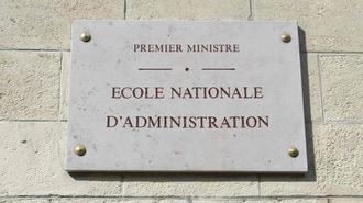 仏名門ENA廃校に思う「真の指導者」育成の至難