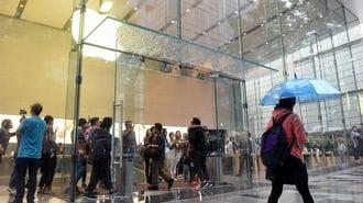 アップルショック直撃、部品メーカー総崩れ