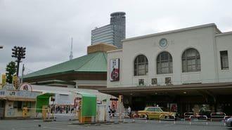 池袋・錦糸町に逆転された「大塚・両国」の反撃