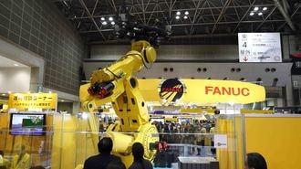 ファナックが工作機械活況をモノにした理由