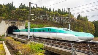 北海道新幹線「打倒・航空機」の秘策を議論へ