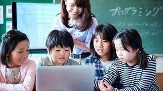 必修化された「プログラミング教育」の真の目的