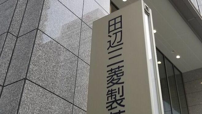 田辺三菱製薬「デパス」製造者の知られざる歩み