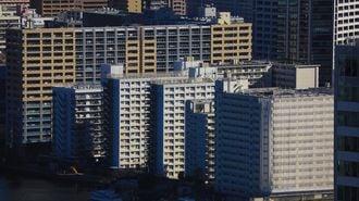 「資産価値が落ちない家」を選ぶ絶対の法則