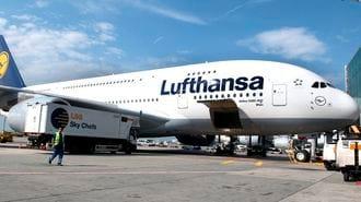 ジャンボ機にこだわる「ドイツの翼」の秘密