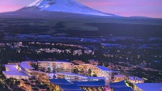 トヨタが静岡に創る「未来型都市」に映る危機感