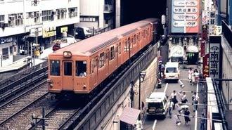渋谷の「駅と街」は40年でこれだけ変わった