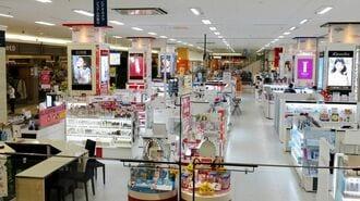 百貨店で化粧品を買う女子を狙う新しい流通