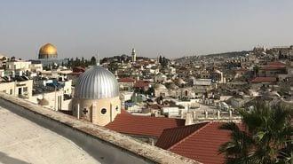 占領下で高まるパレスチナ人の孤独と閉塞