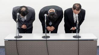 社員の個人的犯罪まで社長が謝罪する違和感