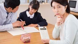 子どもの教育費に無頓着な親が知らない基本
