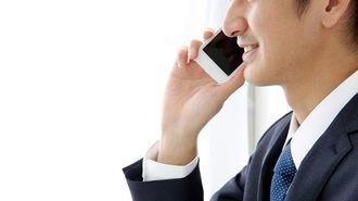 iPhoneの最新通話機能は、知らないと損する