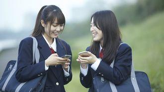 女子高生が酷評、「男子SNS」の残念すぎる実態