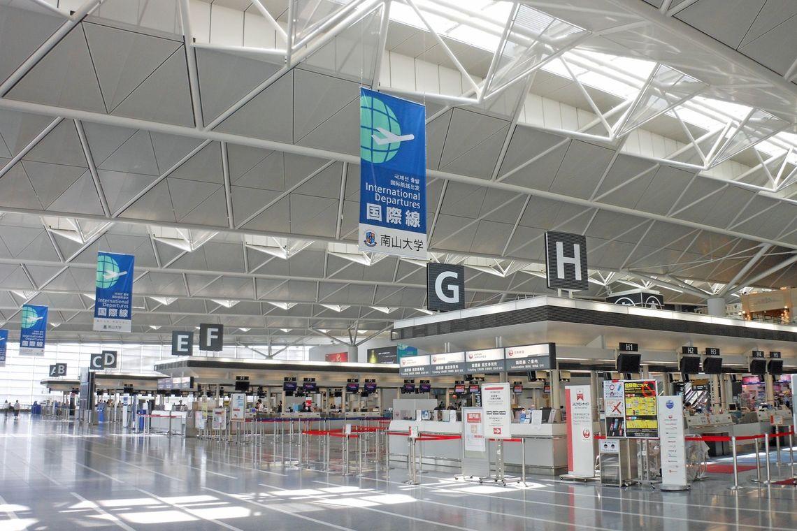 「中部国際空港」の画像検索結果