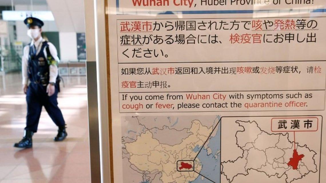 新型 コロナ ウイルス 最新 ニュース 日本