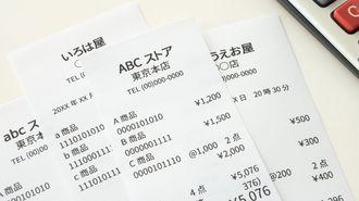 1月、たった10分でやれる「年間25万円節約法」