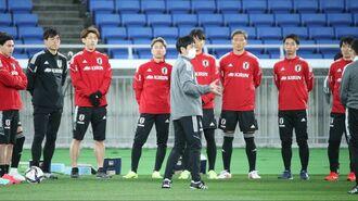 「サッカー日韓戦」コロナ下の開催に踏み切る訳
