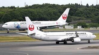 JALパイロット「飲酒逮捕」問題の根本原因