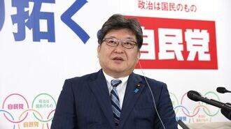 萩生田文科相、選挙ポスターめぐる金の不可解