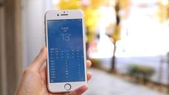 iPhoneの「天気アプリ」はなぜ当たりにくい?