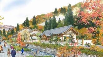 お寺に宿泊施設を造る、福井・永平寺の狙い