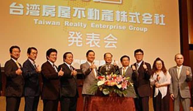 新宿が人気、台湾発「日本投資熱」の実態