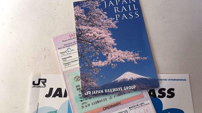 JRパス「在外日本人は使用不可」撤回の舞台裏
