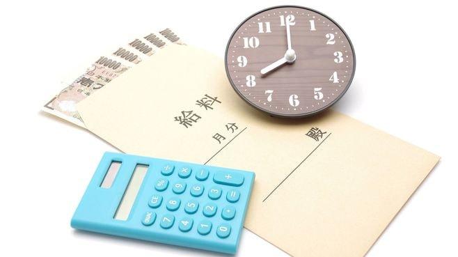 「給料が多く労働時間が少ない」トップ100社