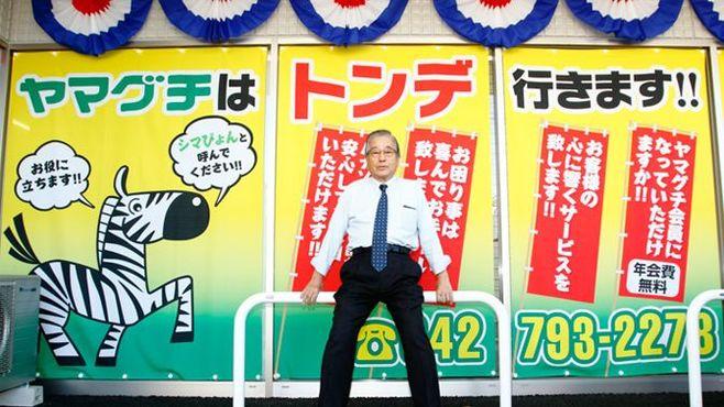 「街の電器店さん」が年商10億円を稼ぐ理由