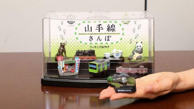 JR東日本が「フィギュア」に乗り出したワケ