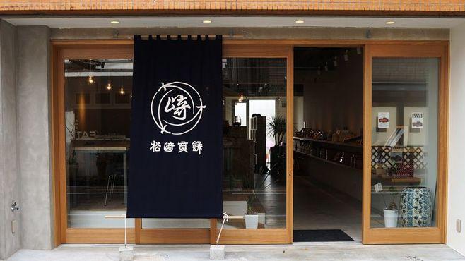 「松陰神社前駅」は、いったい何がスゴイのか