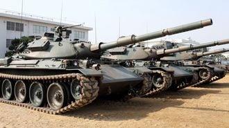 日本の防衛「戦車・火砲」の削減が不十分な理由