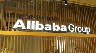 アリババ「アマゾンすら凌ぐ」巨大市場の正体