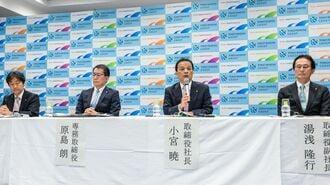 東京海上HD、米保険に「3255億円」投じる狙い