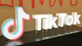 TikTokが「ヒットの導火線」音楽業界の劇的変化