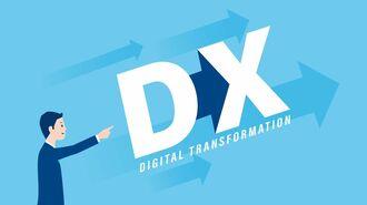 「技術に土地勘ない人」が絶対知るべきDXの根本