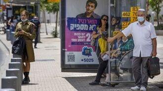 接種率78%「イスラエル」で死亡者増加のなぜ