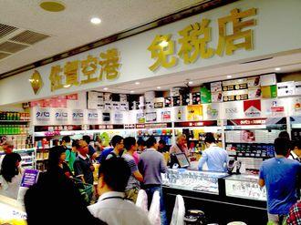日本にも登場?「入国エリア免税店」の衝撃