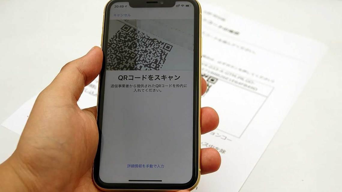 Iphone 格安 sim わが子のiPhone、安く持たせるなら中古+格安SIMで! [iPhone]