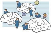 ビジネスから教育まで自由自在 地頭力はこう鍛える。