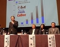 カルビーが康師傅、伊藤忠商事と中国で合弁子会社設立、康師傅の販売網活用へ