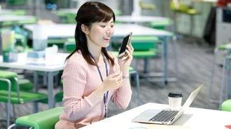 職場の「フリーアドレス化」定着に必要な視点
