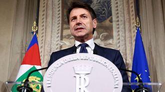 イタリア新政権誕生で始まる「EU離脱」の序章