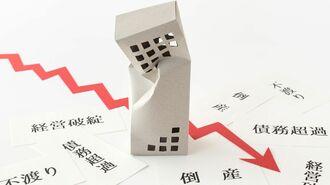 コロナ閉店「自己破産」せず借金を免除する方法