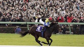 「ディープインパクト」が日本競馬に残した衝撃