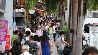 沖縄が台湾人の「日帰り観光」を喜べない現状