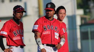 四国の野球「独立リーグ」、今も見えぬ未来図
