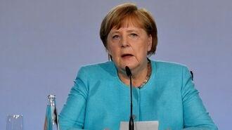 ドイツが「消費税率3%下げ」に踏み切る意味